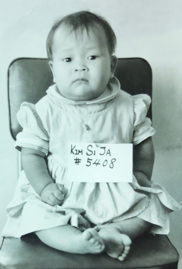 Kim Si Ja